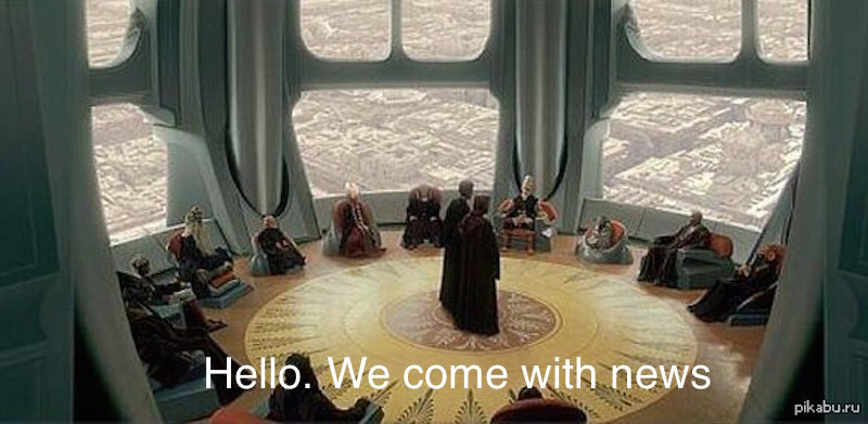 The Lakers High Council Meeting